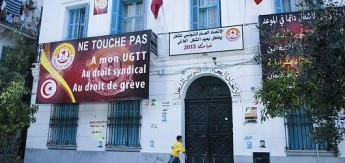 Child playing in front of the UGTT in Tunis May 2013
