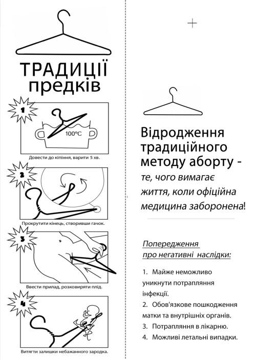 tradyts_pokol_n0
