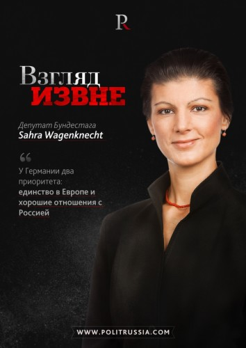 vzglyad-izvne-933-4159908