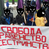 anarho-feminizm