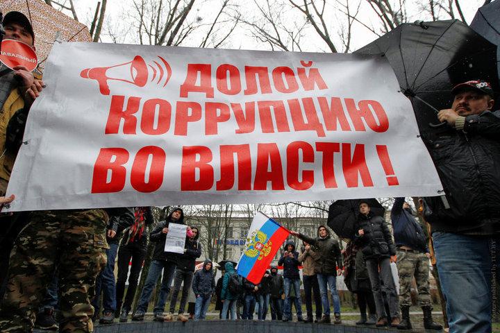 Русские бляди и толпа