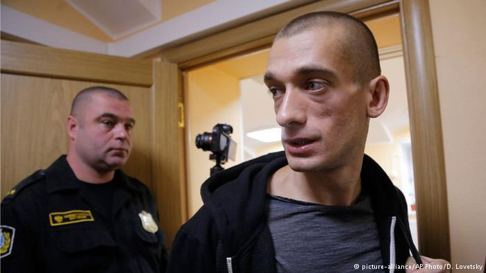 pavlensky