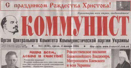 communist-christmas1 2006