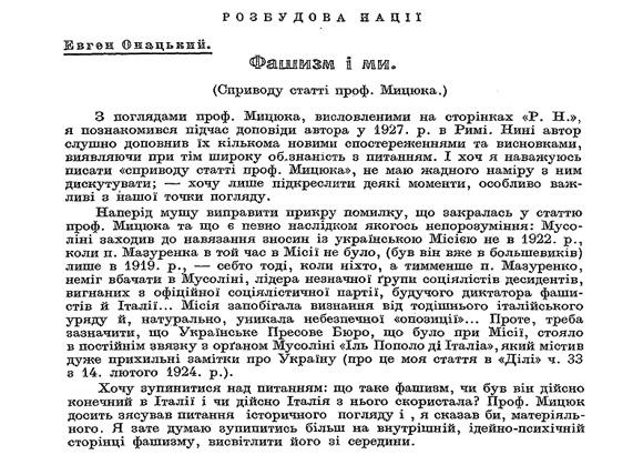Stattia_Onackyy
