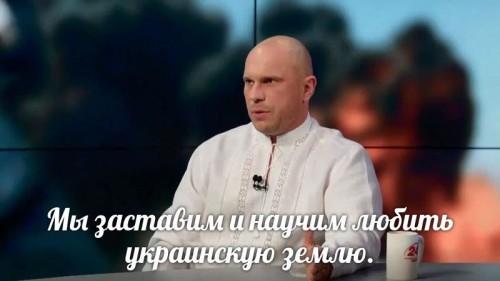 укива-8